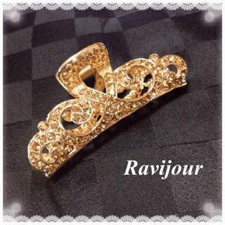 ラヴィジュール(Ravijour)のRavijour ラインストーンクリップ(バレッタ/ヘアクリップ)