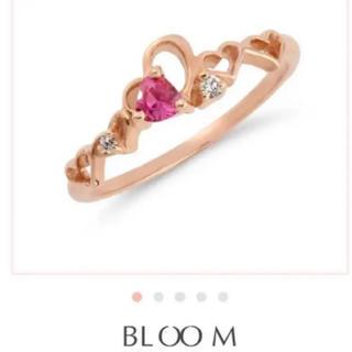 ブルーム(BLOOM)のブルーム ピンキーリング(リング(指輪))