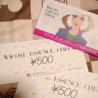 ワコール(Wacoal)のワコールエッセンスチェック 1000円(ショッピング)