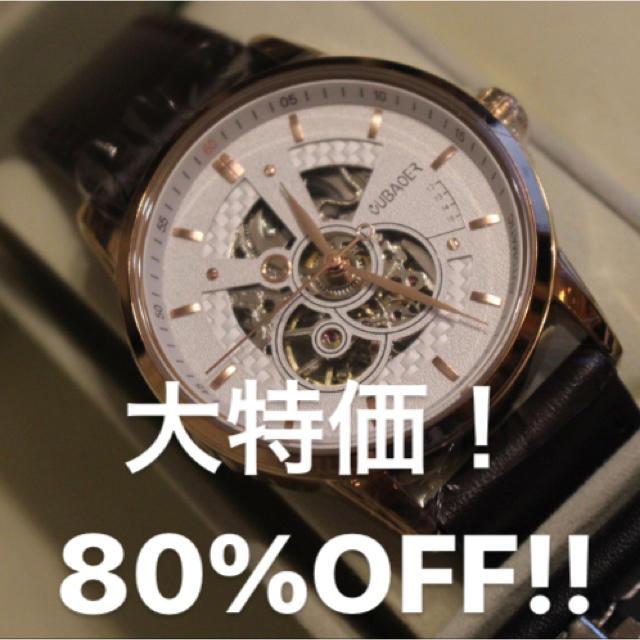 ディオール ロマンティック バッグ - 海外限定!高級機械式時計 自動巻き の通販 by fr028683's shop|ラクマ
