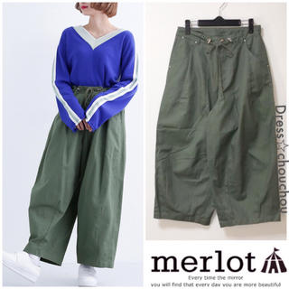 メルロー(merlot)のmerlot *完売品* ♡ウエストドロストコクーンワイドパンツ 【カーキ】(カジュアルパンツ)