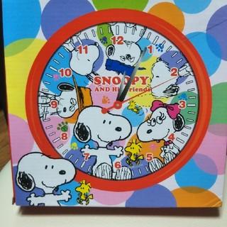 スヌーピー(SNOOPY)のスヌーピー・壁掛け時計!(掛時計/柱時計)