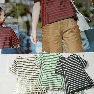 ベルメゾン(ベルメゾン)のベルメゾン   ラフィト    バスクTシャツ(Tシャツ(半袖/袖なし))