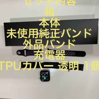 アップルウォッチ(Apple Watch)のApple Watch Nike+ Series 4 GPSモデル 44mm(腕時計(デジタル))