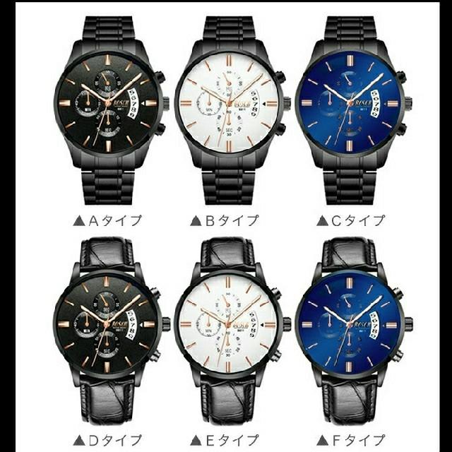 prada バッグ 30代 / ★simpleメンズ腕時計★の通販 by Loop's shop|ラクマ