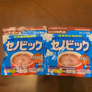 ロート製薬 - セノビック ミルクココア味  2袋