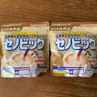 セノビック  カフェオレ味  2袋