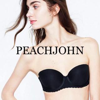 ピーチジョン(PEACH JOHN)のPJ ストラップレスブラジャー 黒(ブラ)
