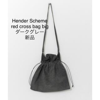 エンダースキーマ(Hender Scheme)のエンダースキーマー レッドクロスバッグ ビッグ ダークグレー(ショルダーバッグ)