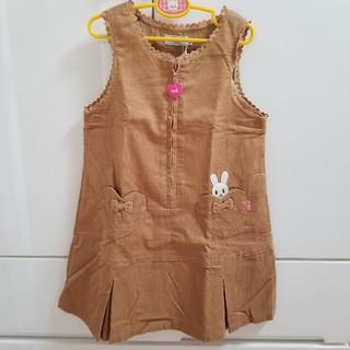 ミキハウス(mikihouse)の新品タグ付き ミキハウスの可愛いコーデュロイジャンパースカート♪ 110(ワンピース)