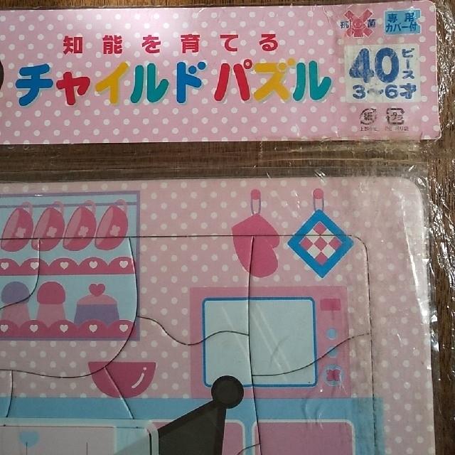 サンリオ(サンリオ)の板パズル🧩40ピース キッズ/ベビー/マタニティのおもちゃ(知育玩具)の商品写真