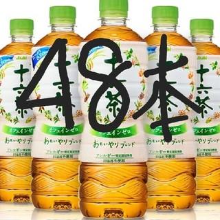 アサヒ(アサヒ)の48本 アサヒ 十六茶630mL×48本(茶)