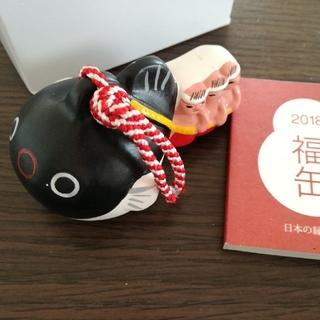 ムジルシリョウヒン(MUJI (無印良品))の無印良品 2018 福缶 日本の縁起物(置物)