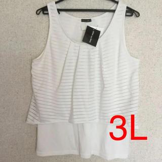 ジーユー(GU)の新品!大きいサイズ!3L 白タンクトップ カットソー ノースリーブTシャツ(カットソー(半袖/袖なし))