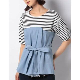 プティマイン(petit main)の新品petit main LIENリアン◆ビスチェ付Tシャツ(Tシャツ(半袖/袖なし))