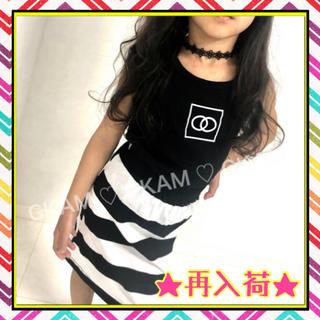 子供服 セットアップ 女の子 モノトーン セール(ワンピース)