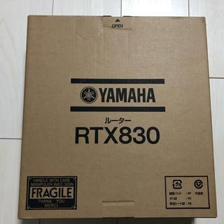 ヤマハ(ヤマハ)のRTX830新品VPNルーターYAMAHA(OA機器)