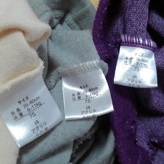 ベルメゾン(ベルメゾン)の《75㎝》タイツ&レギンス キッズ/ベビー/マタニティのこども用ファッション小物(靴下/タイツ)の商品写真