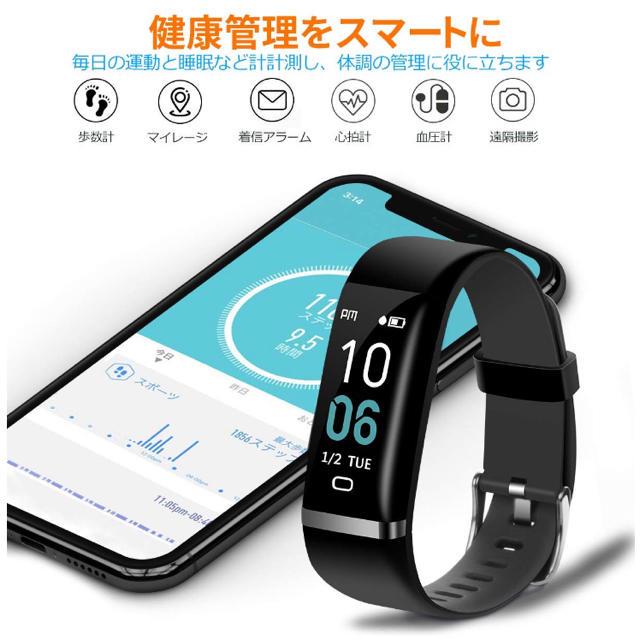 gucci ノベルティ バッグ - 【最新版】スマートウォッチ IP68防塵防水 スマートブレスレット血圧計 心拍計の通販 by 日本一挑戦|ラクマ