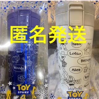 トイストーリー(トイ・ストーリー)のトイストーリー 直飲みボトル 二本セット(水筒)