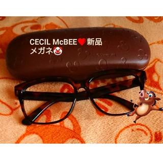 セシルマクビー(CECIL McBEE)のCECIL McBEEサングラス新品❤️(サングラス/メガネ)