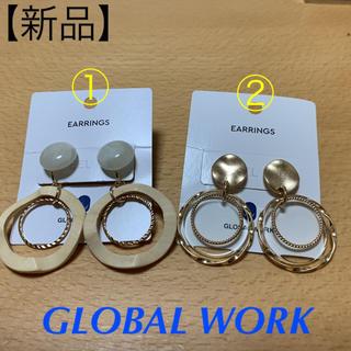 グローバルワーク(GLOBAL WORK)のグローバルワーク / イヤリング 2個セット(イヤリング)