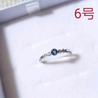 ジュエリーツツミ(JEWELRY TSUTSUMI)のK10 WG アクアマリン リング(リング(指輪))