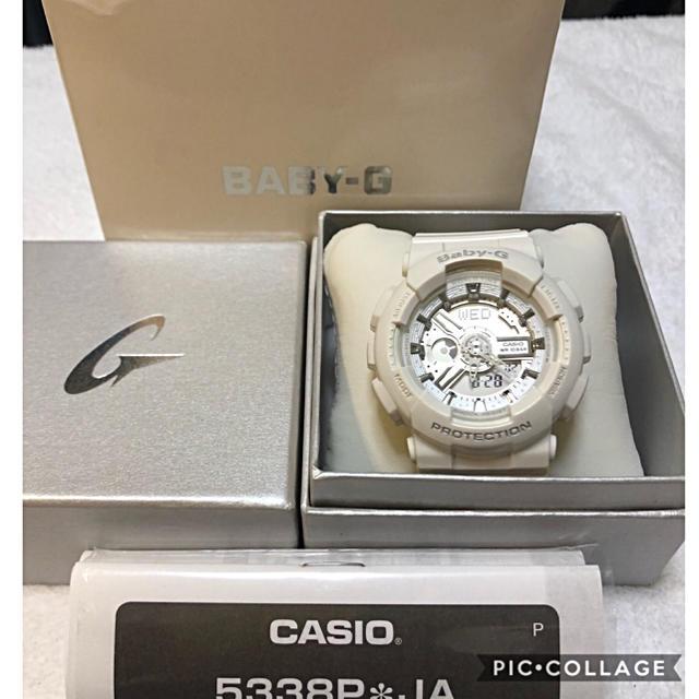 エルメスレディースマフラー / G-SHOCK - CASIO G-SHOCK baby-G 超美品 人気ホワイト アナデジ腕時計♪の通販 by たくさん見に来てください(o^^o)しおり♡'s shop|ジーショックならラクマ