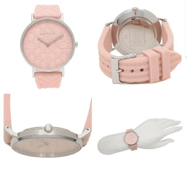 ロレックス 時計 メンズ ランキング - COACH - レディース腕時計人気No.1商品 COACHの通販 by ひろ's shop|コーチならラクマ