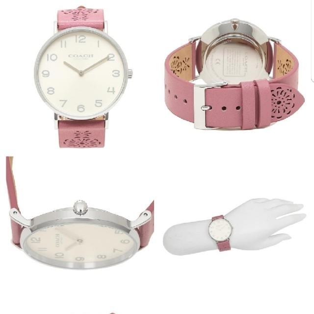 ロレックス 時計 高い順 | COACH - レディース腕時計人気No.1商品 COACHの通販 by ひろ's shop|コーチならラクマ