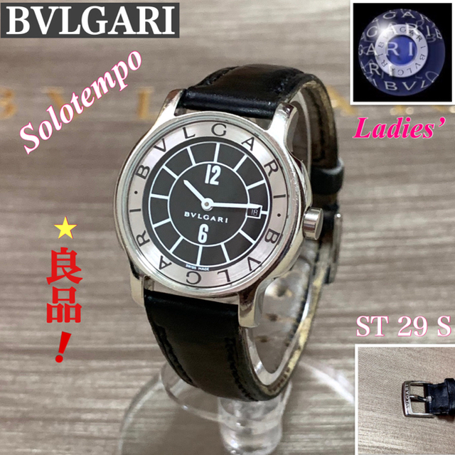 ミュウミュウ matelasse バッグ - BVLGARI - BVLGARI/ブルガリレディース腕時計ソロテンポロゴデイトST29S ブラックの通販 by '♡ayaka.・:*s shop |ブルガリならラクマ