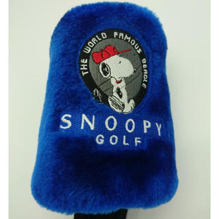 スヌーピー(SNOOPY)の[未使用] スヌーピー  ゴルフ ヘッドカバー ブルー ブラック(その他)