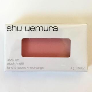 シュウウエムラ(shu uemura)の新品 シュウウエムラ グローオン P ミディアム コーラル 366 チーク (チーク)