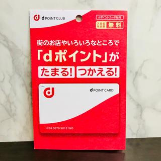エヌティティドコモ(NTTdocomo)のDポイントカード 1枚(ショッピング)