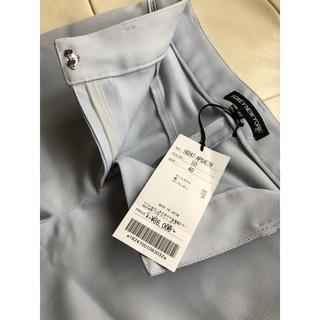 フォクシー(FOXEY)のFOXEY フォクシー ニューヨーク 新品 水色 パンツ サイズ40 (カジュアルパンツ)