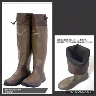 キウ(KiU)の【新品】KiU キウ レインブーツ(ブラウン)Mサイズ(レインブーツ/長靴)