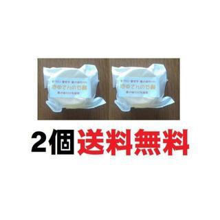 【お得120g】石鹸x2個 福岡馬油石鹸【送料無料】池田さんの石けん (洗顔料)