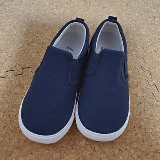 ムジルシリョウヒン(MUJI (無印良品))の新品未使用 無印良品 子供靴 19.0センチ(スニーカー)