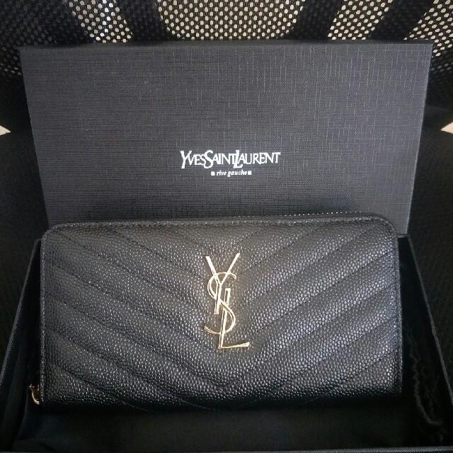 Yves Saint Laurent Beaute - YSL 長財布 レディース ブラック 美品の通販 by 好☀️和's shop|イヴサンローランボーテならラクマ
