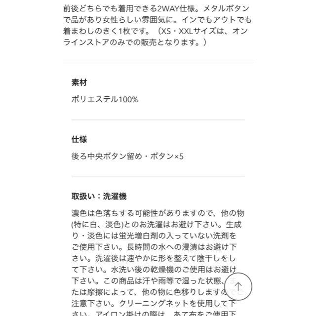 GU(ジーユー)のGU/ジーユー 大型店限定 バックボタンブラウス 半袖 ピンク S レディースのトップス(シャツ/ブラウス(半袖/袖なし))の商品写真
