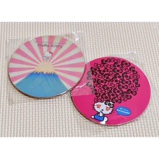 ハローキティ(ハローキティ)のAwesome Store Hello Kitty ハローキティ コースター(その他)