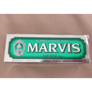 マービス(MARVIS)の【marvis】海外で人気の高級歯磨き粉25ml(口臭防止/エチケット用品)