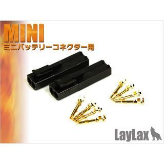 LAYLAX ゴールドピンコネクターセット ミニコネクター用(カスタムパーツ)