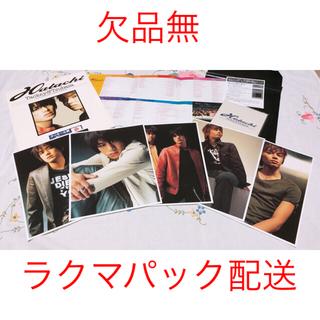 タッキー&翼 - Hatachi 初回限定盤 BAGタイプ タッキー&翼
