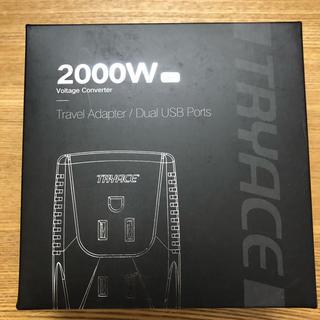 エレコム(ELECOM)のTRYACE 変圧器 変換プラグ USB充電器 アダプター 4in1セット製品(変圧器/アダプター)