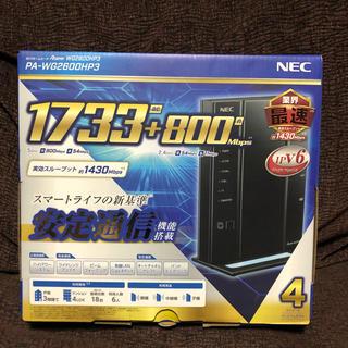 エヌイーシー(NEC)のwifi ホームルータ Aterm WG2600HP3 1733+800Mbps(PC周辺機器)
