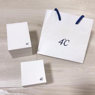 ヨンドシー(4℃)の4°C 4C 箱 ショーッパー 袋 時計用 ネックレス用(ショップ袋)