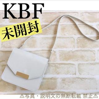 ケービーエフ(KBF)の⭐️新品⭐️【KBF】ミニチェーン ショルダーバッグ★付録❗️(ショルダーバッグ)