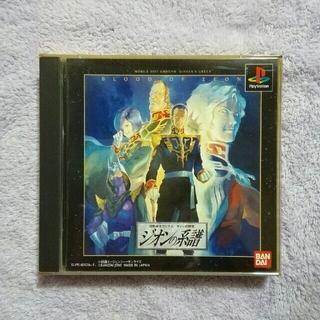 プレイステーション(PlayStation)のplaystation 機動戦士ガンダムギレンの野望ジオンの系譜【ジオン旗付き】(家庭用ゲームソフト)