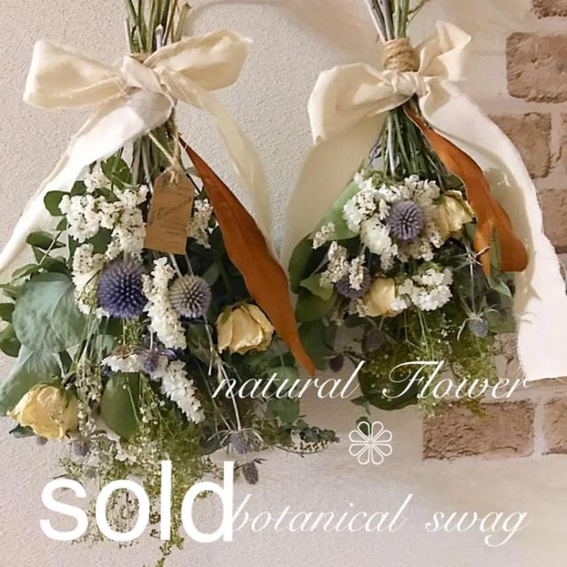 ドライフラワー❁2種ユーカリの botanical  swag❁2点セット❁ ハンドメイドのフラワー/ガーデン(ドライフラワー)の商品写真